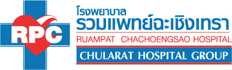 Clinics and Specialized Centers - Ruampat Chachoengsao Hosptial